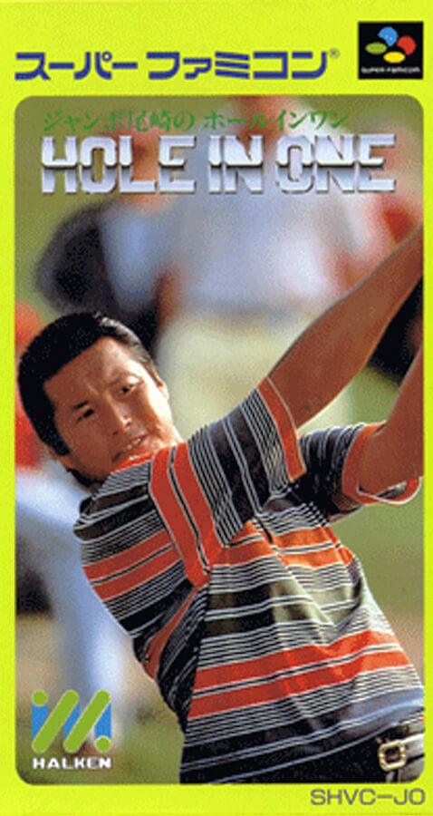 Jumbo Ozaki no Hole In One (1991)