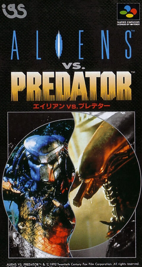 Aliens vs. Predator (1993)