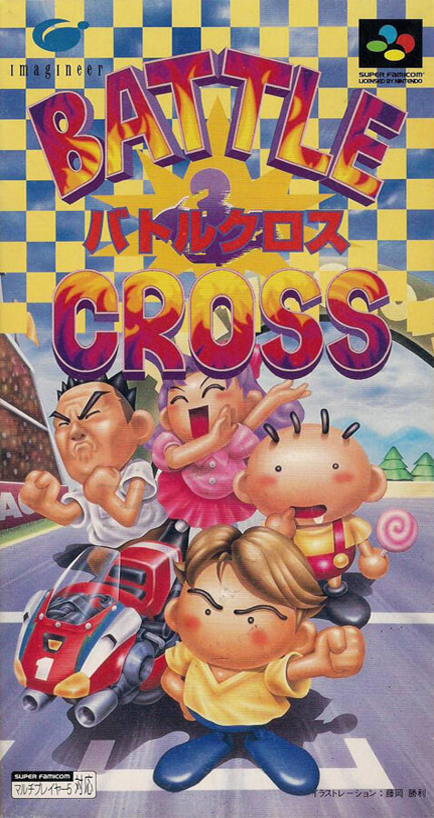 Battle Cross (1994)
