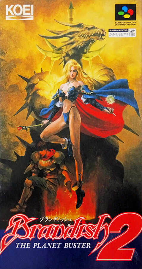 Brandish 2 - The Planet Buster (1995)