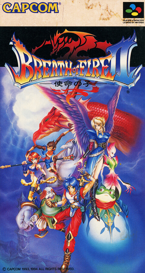 Breath of Fire 2 - Shimei no Ko (1994)