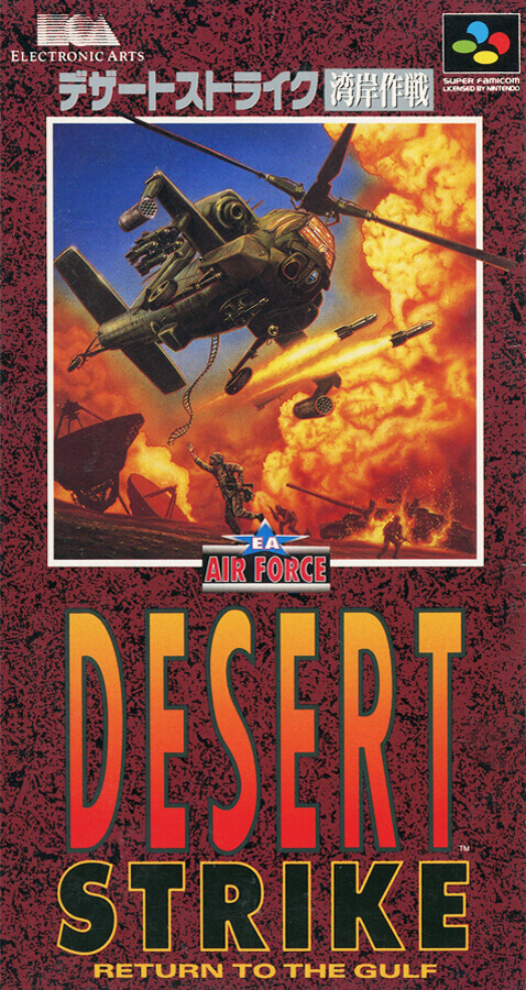Desert Strike - Return to the Gulf (1993)
