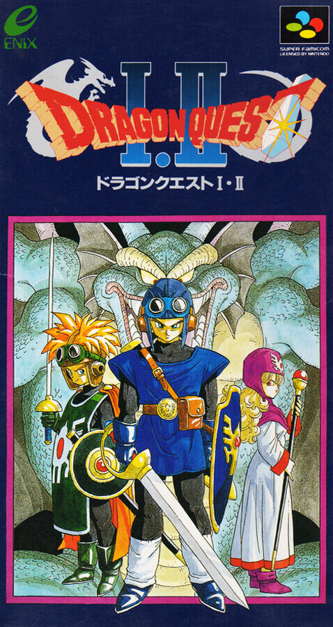 Dragon Quest I・II (1993)