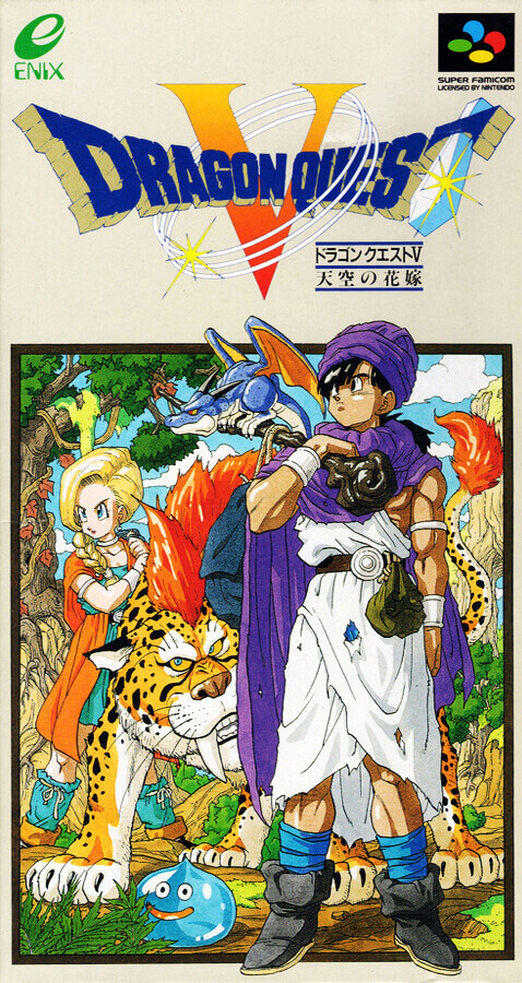 Dragon Quest V - Tenkuu no Hanayome (1992)