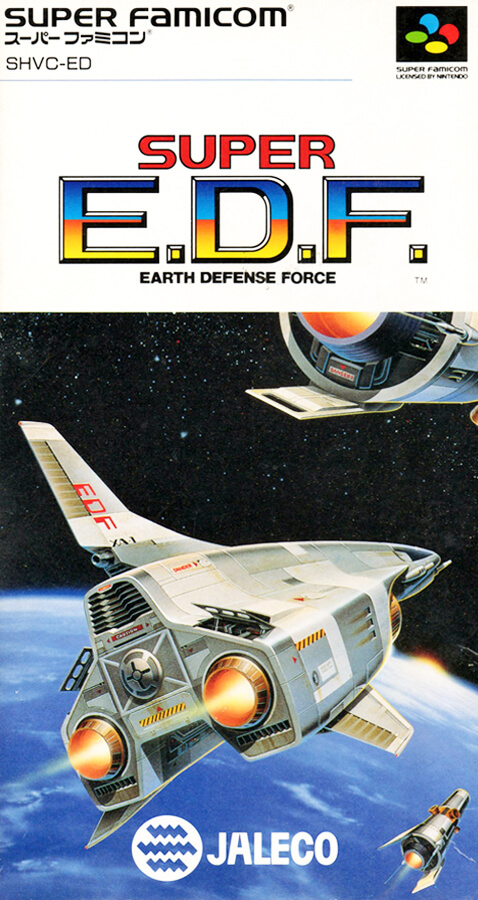 Super Earth Defense Force . SUPER E.D.F. (1991)