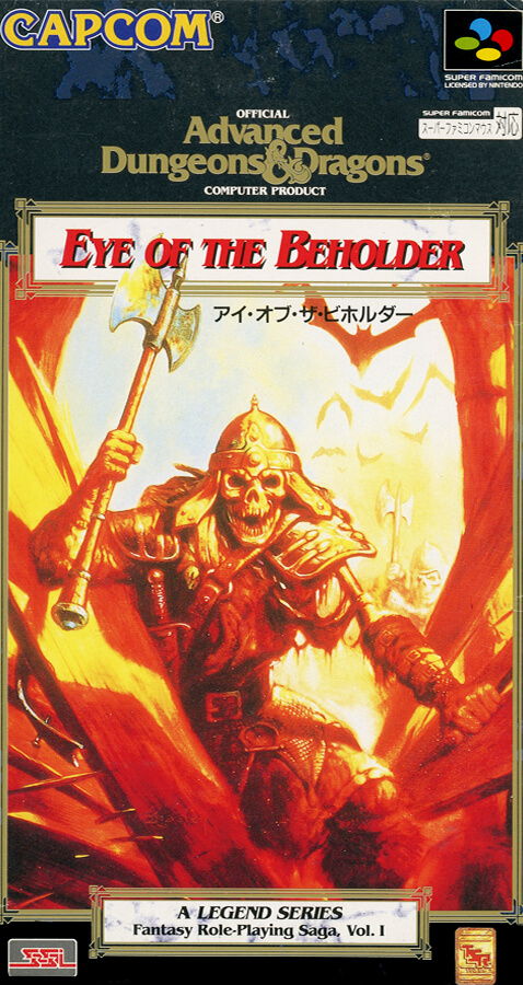 Advanced Dungeons & Dragons - Eye of the Beholder (1994)