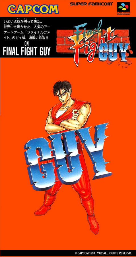 Final Fight Guy (1992)
