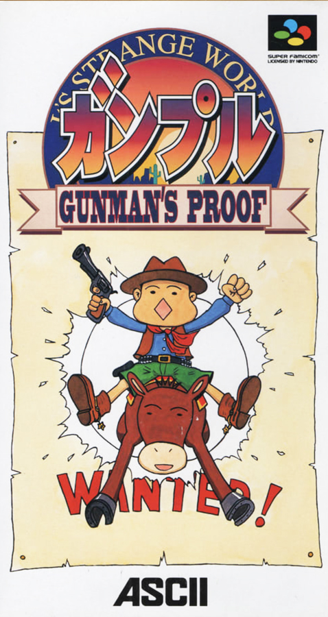 Ganpuru - Strange World Gunman's Proof