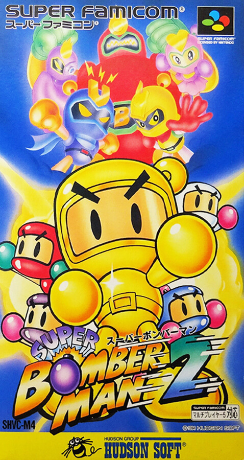 Super Bomberman 2 (1994)