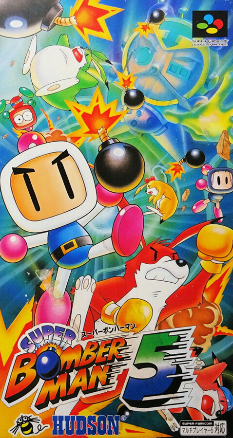 Super Bomberman 5 (1997)