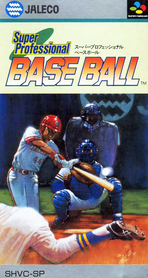 Super Professional Baseball (1991)