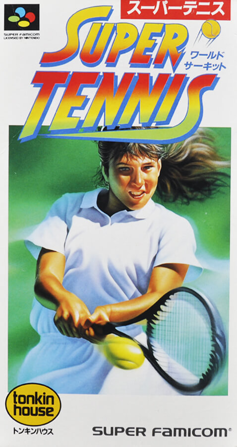 Super Tennis - World Circuit (1991)