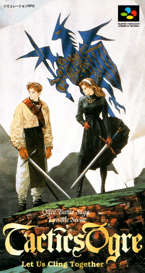 Tactics Ogre - Let Us Cling Together (1995)