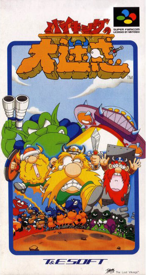 Big trouble of Viking (1993)