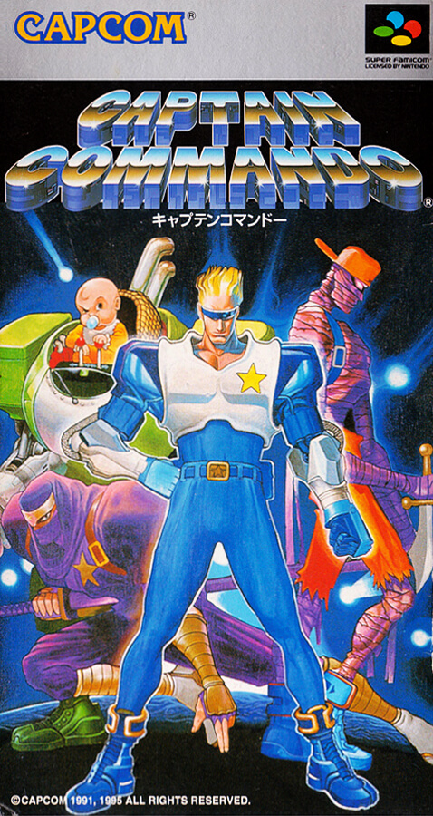 Captain Commando (1995)