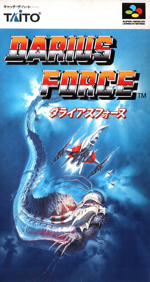 Darius Force (1993)