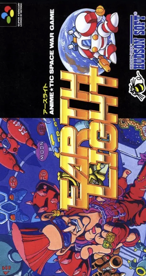 Earth Light: Anime-tic Space War Game (1992)