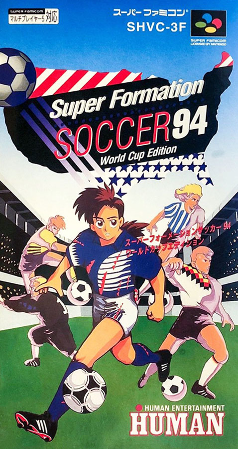 Super Formation Soccer 94 World Cup Edition (1994)