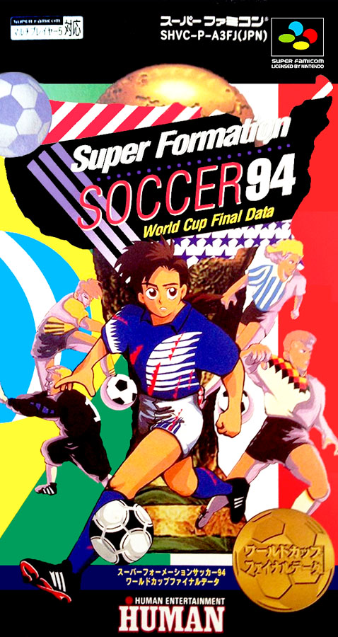 Super Formation Soccer 94 - World Cup Final Data