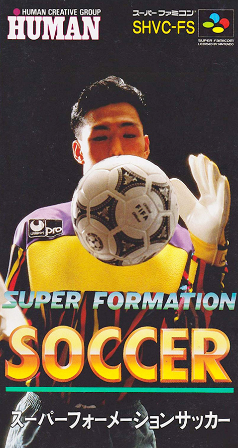 Super Formation Soccer (1991)