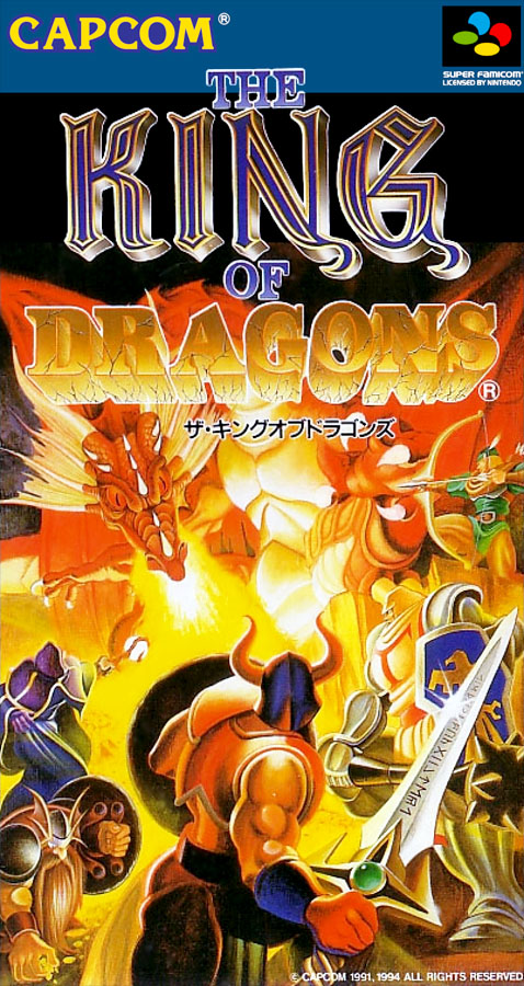 The King of Dragons (1994)