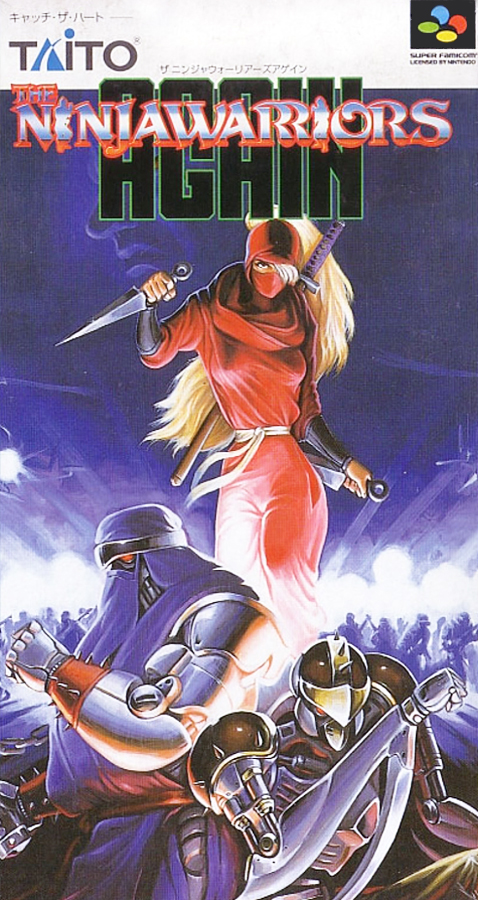 The Ninja Warriors Again (1994)