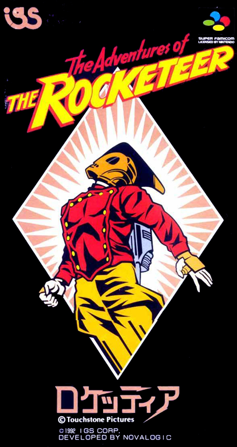 The Adventures of the Rocketeer (1992)