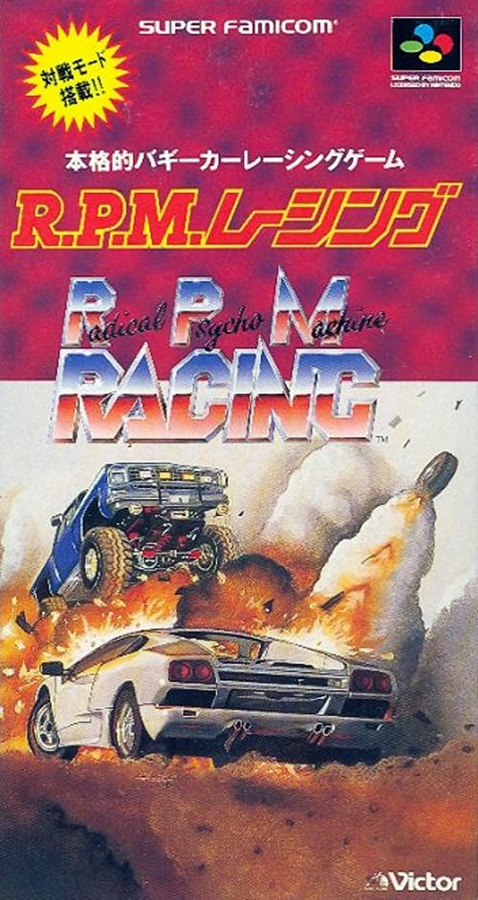 R.P.M Radical Psycho Machine Racing (1992)
